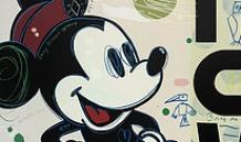 Love (Minnie)